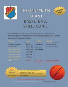 Basketball Skills Clinic - Ages 7-9 Years Old @ Rosemont Middle School