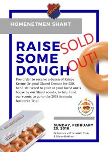 Krispy Kreme Raise Some Dough - SOLD OUT @ Krispy Kreme Donuts