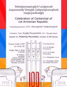 Centenial Celebration of 1st Armenian Republic @ St Gregory Armenian Catholic Cathedral