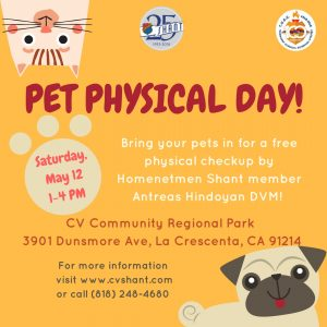 Pet Physical Day @ CV Community Regional Park