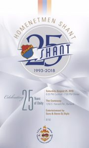 Shant Chapter's 25TH Anniversary Gala @ Castaway Restaurant
