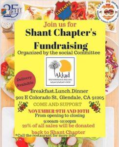 Shant Chapter Fundraising Akkad Grill @ Akkad Mediterranean & Iraqi Grill