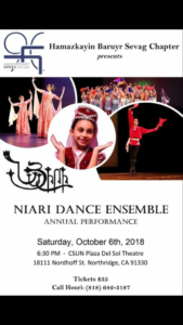 Hamazkayin Dance Ensemble @ CSUN Plaza del Sol Performance Hall