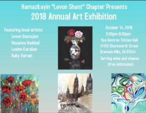 Hamazkayin Art Exibit @ Hye Getron Titizian Hall