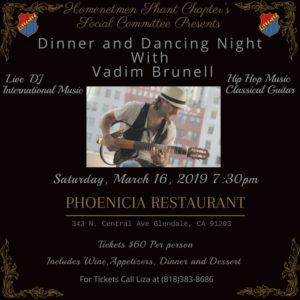 Vadim Brunell @ Phoenicia Restaurant