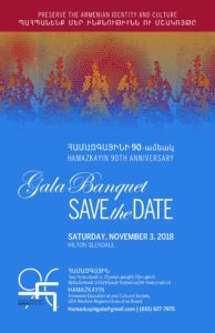 Hamazkayin Gala Banquet @ Hilton Glendale