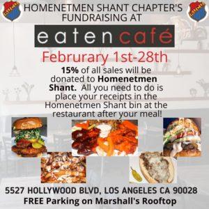 Eaten Cafe Fundraising @ Eaten Cafe